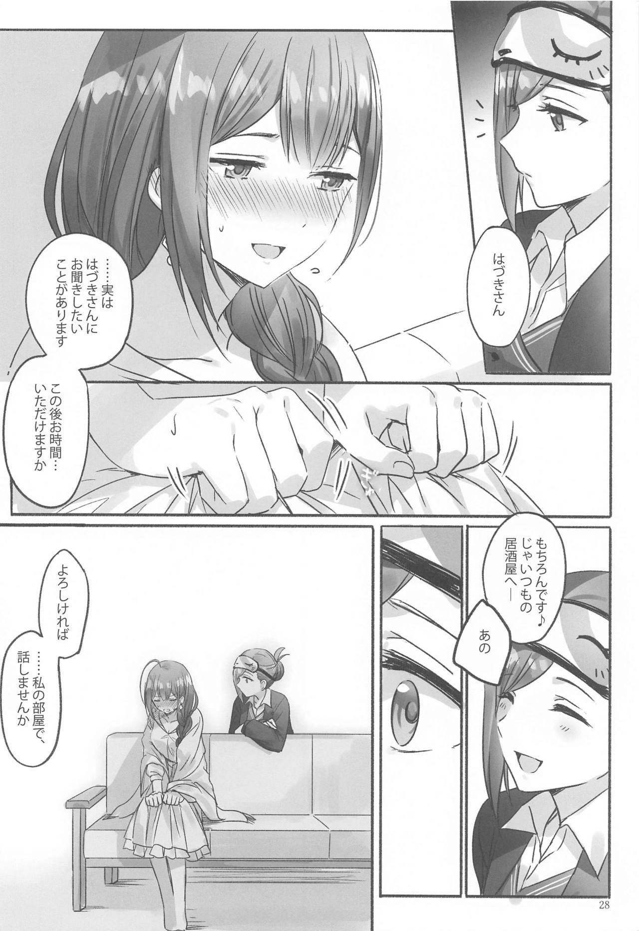 Himitsu 28
