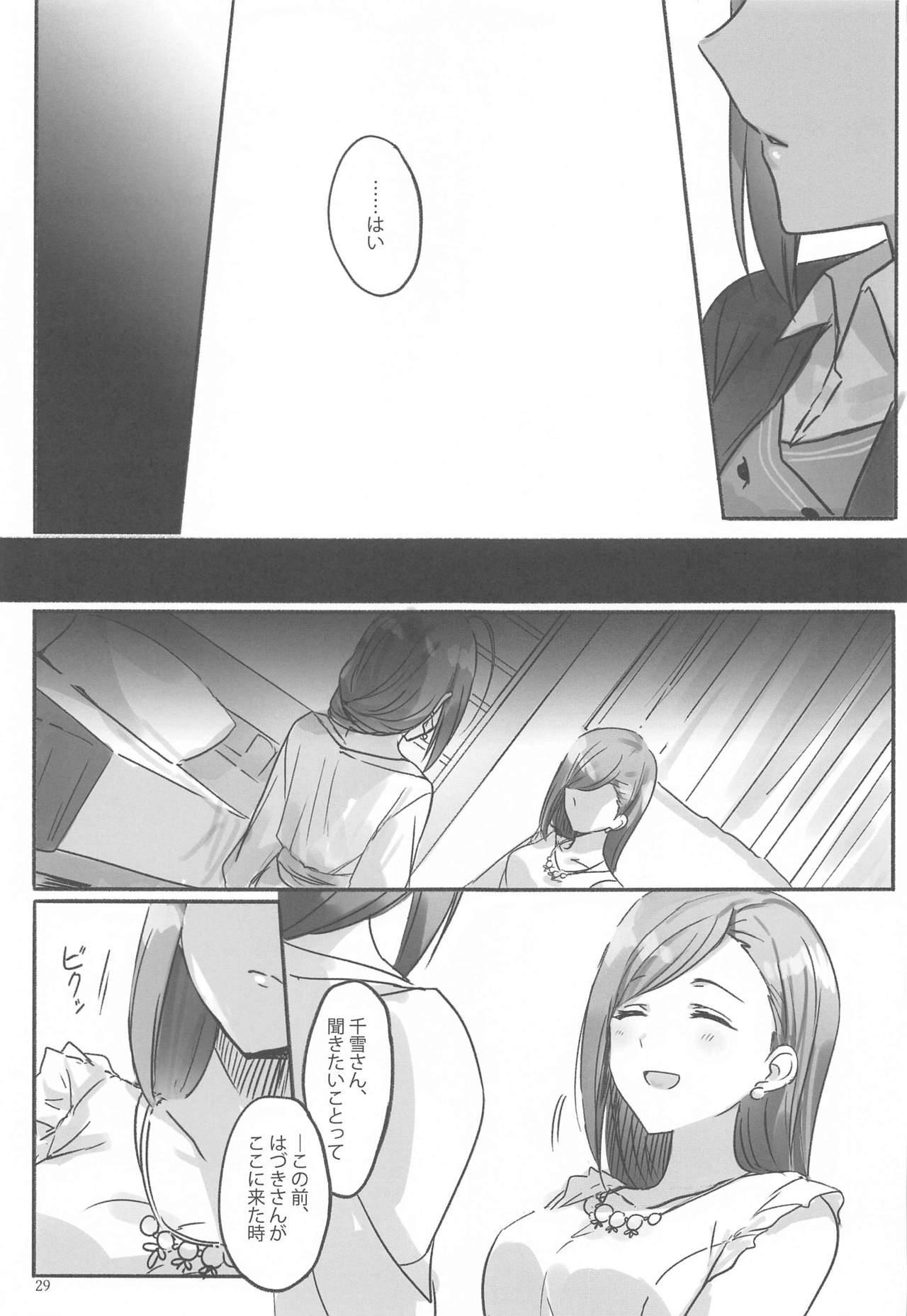 Himitsu 29