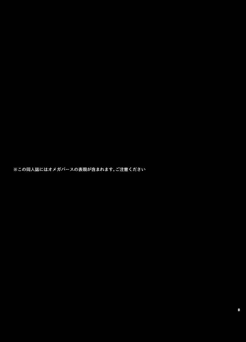 TDD Ichiro Bottom ABO 1