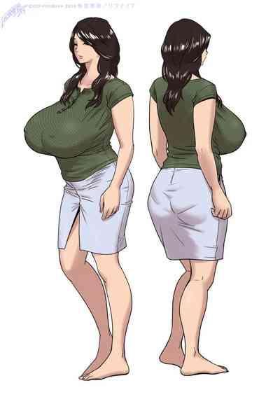 Hitozuma de Mama de Hatsukano   My First Girlfriend is a Housewife and my Mom 1