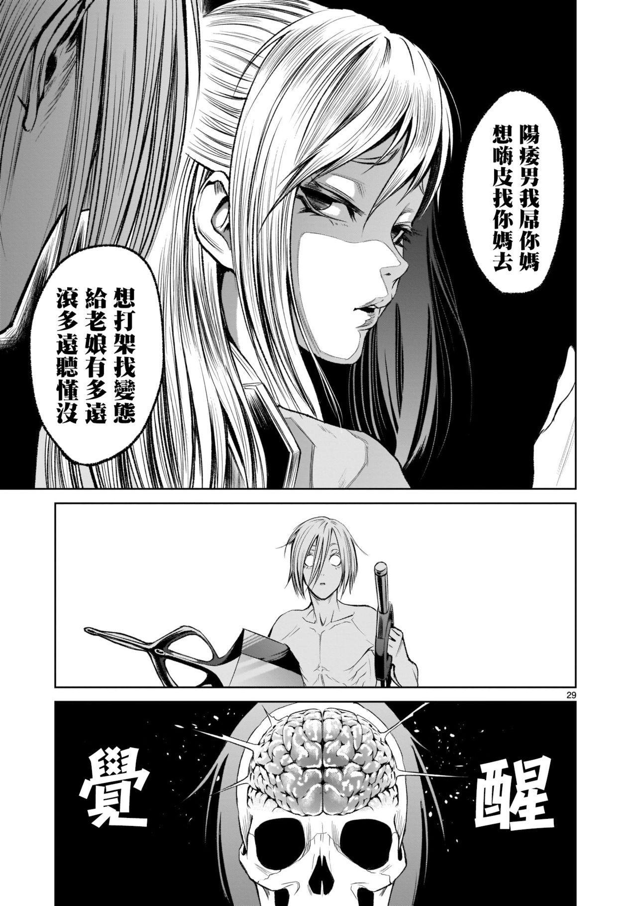 蔷薇园传奇 01-04 Chinese 160