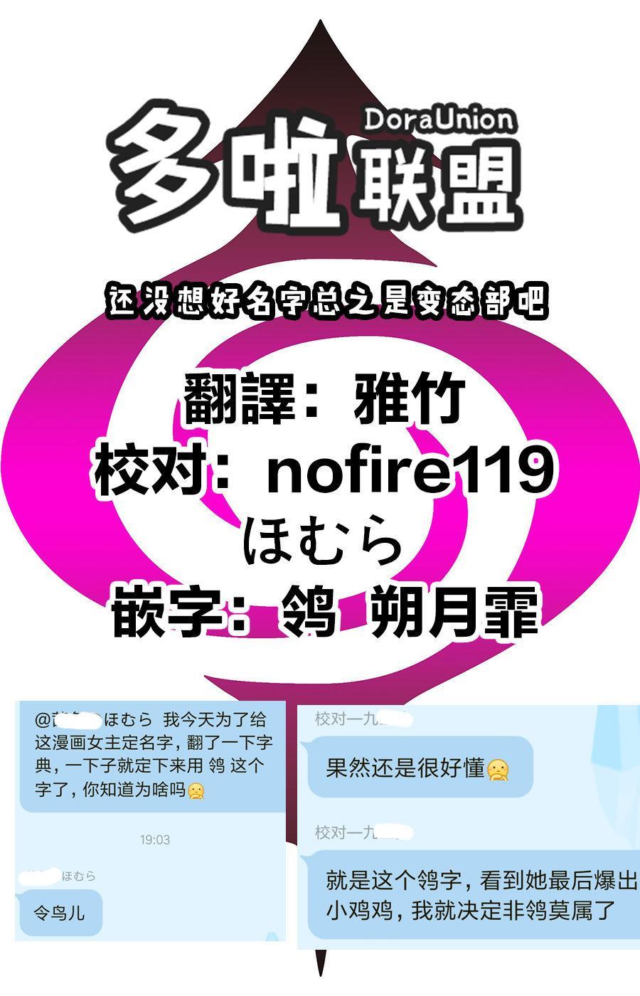 蔷薇园传奇 01-04 Chinese 55
