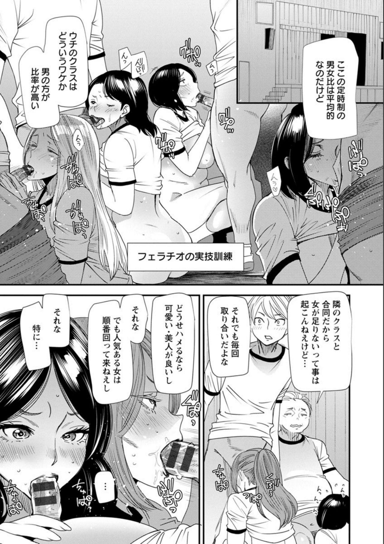Nao's Secret 64
