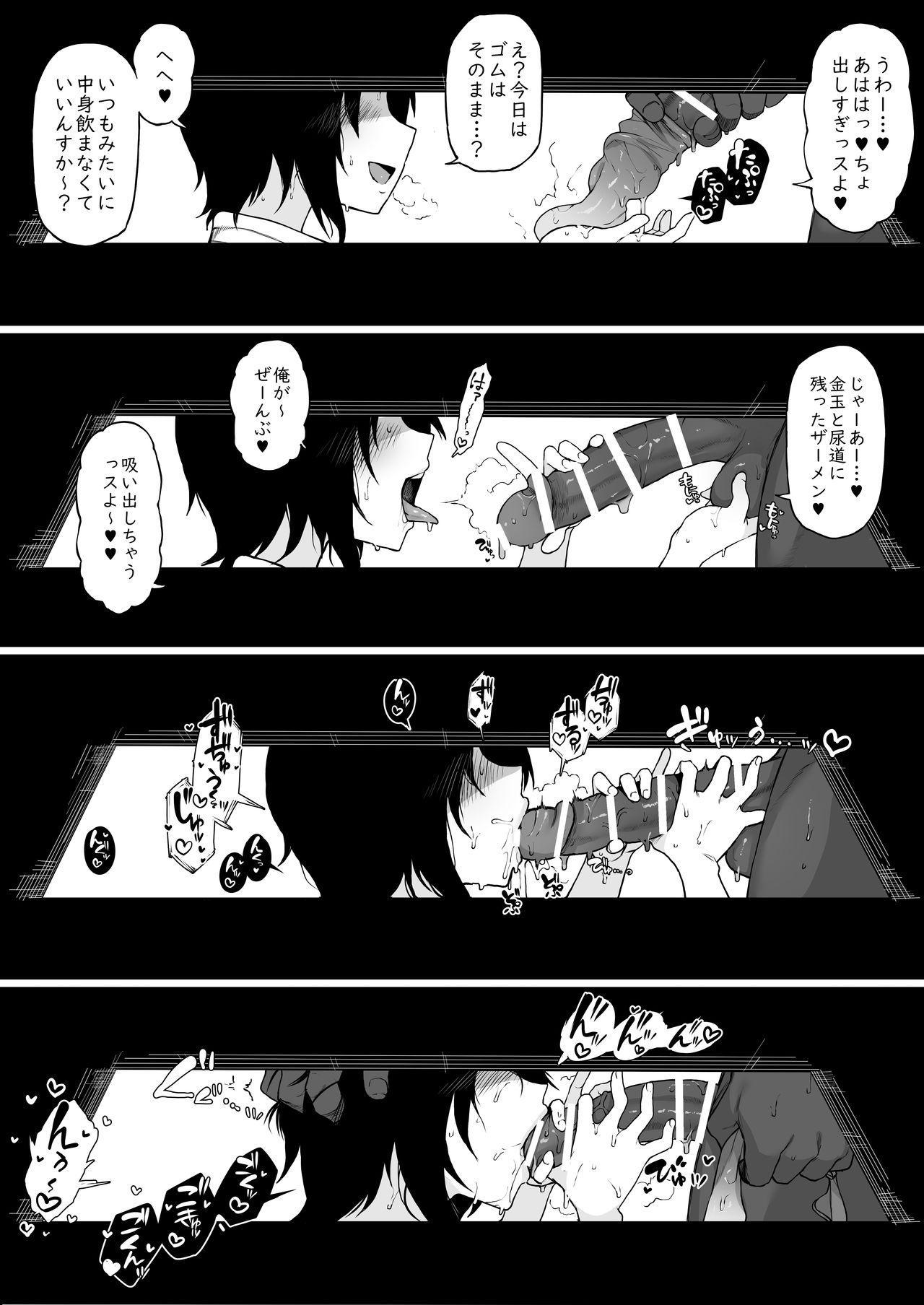 [Terasu MC] Kokujin no Tenkousei NTR ru (5) Kouhai o NTR ru 13