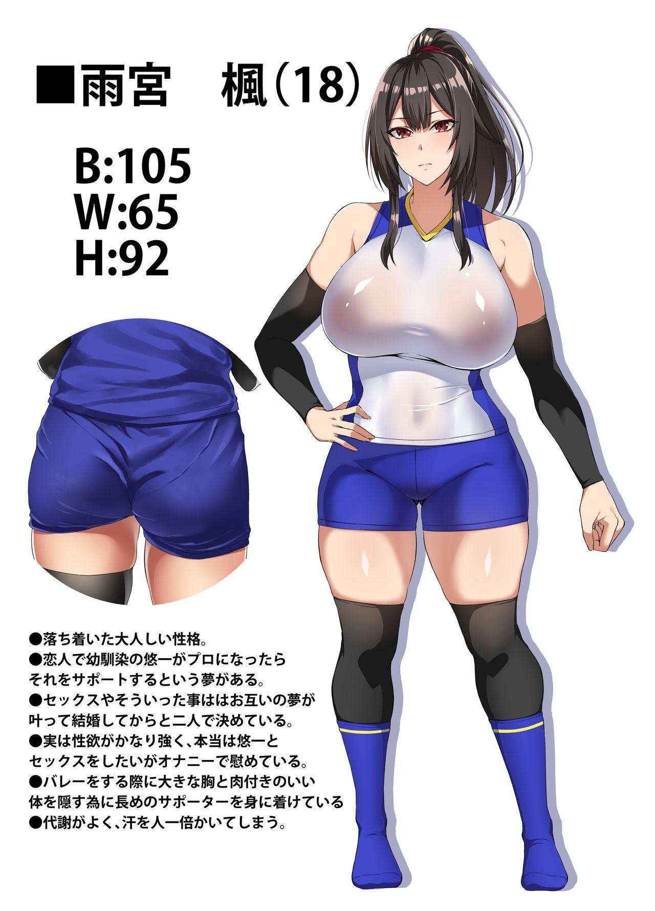 Ochiba Tori 1