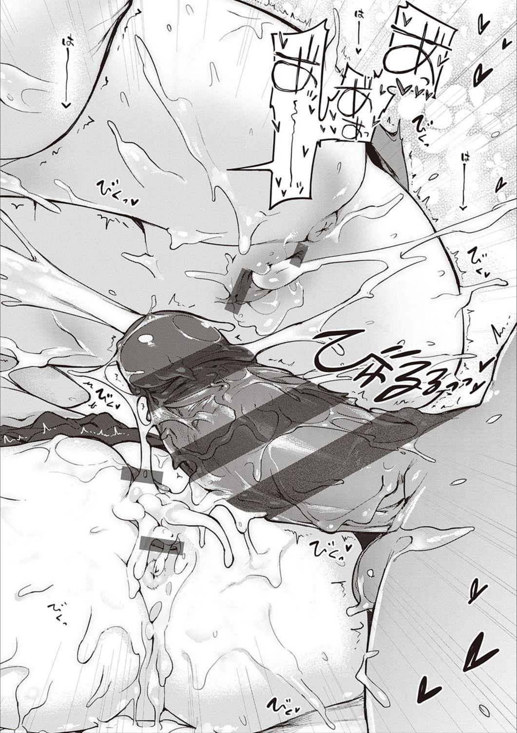Motto! Hatsukoi Ribbon. 160