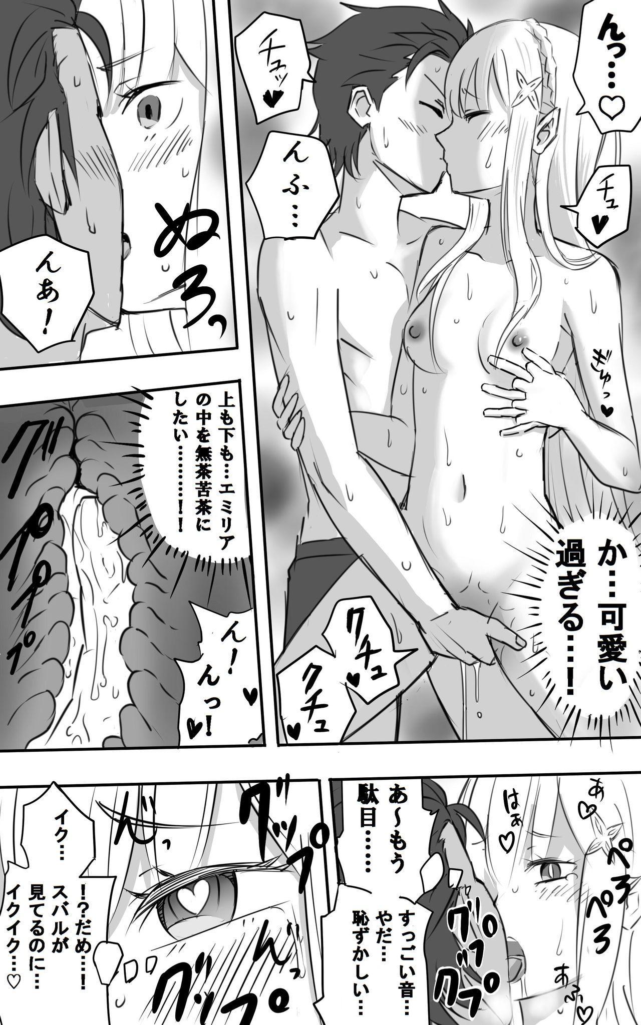 [NIJI-TERU] Emilia-tan to Sugooku Sex Sono 1-10 (Re:Zero kara Hajimeru Isekai Seikatsu) 20