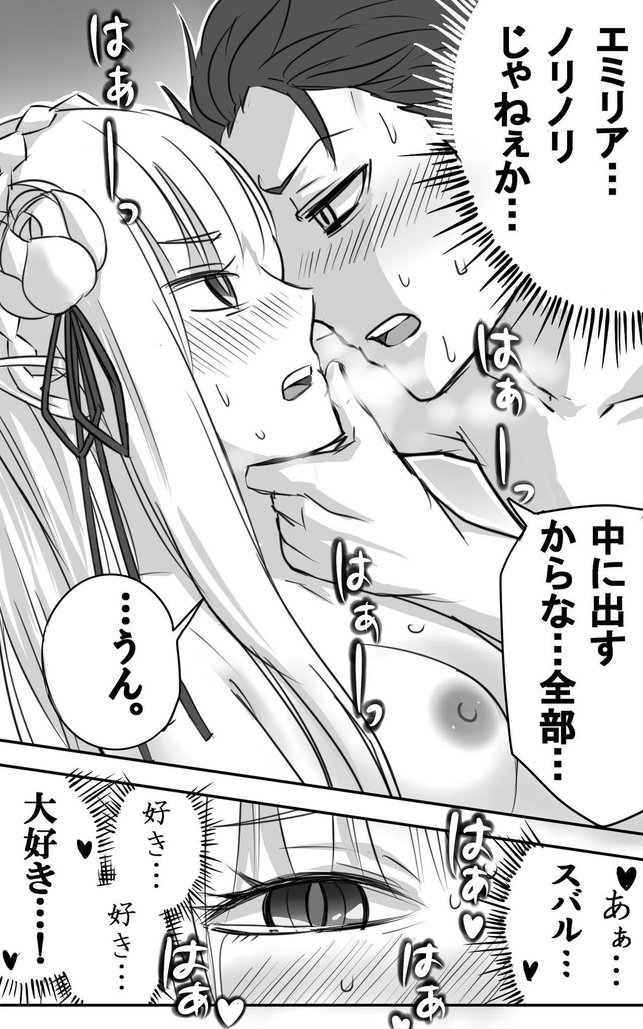 [NIJI-TERU] Emilia-tan to Sugooku Sex Sono 1-10 (Re:Zero kara Hajimeru Isekai Seikatsu) 56