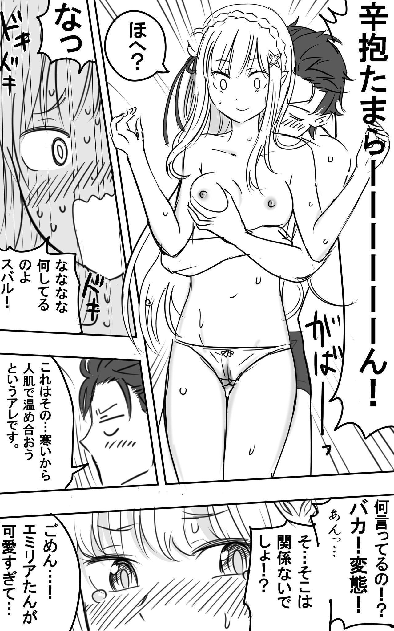 [NIJI-TERU] Emilia-tan to Sugooku Sex Sono 1-10 (Re:Zero kara Hajimeru Isekai Seikatsu) 7