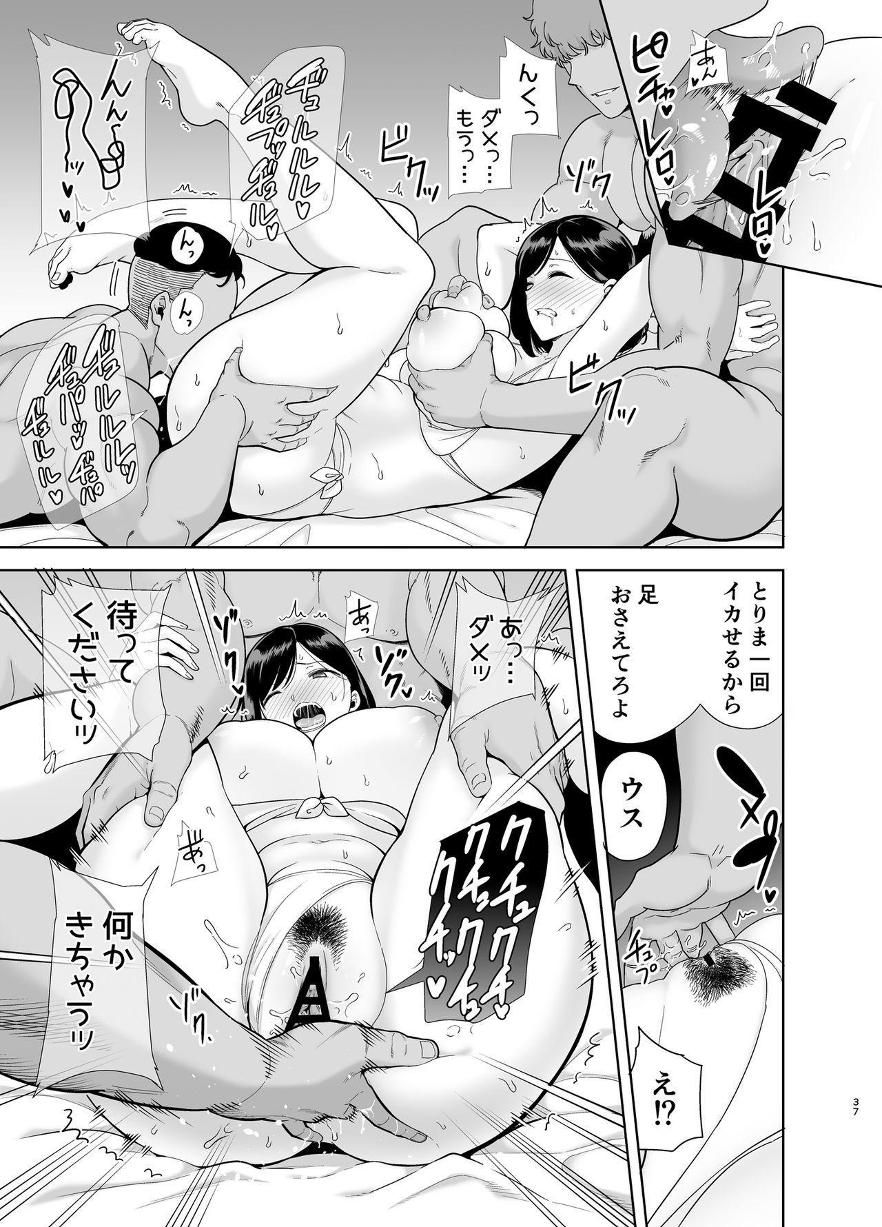 Natsuzuma 135
