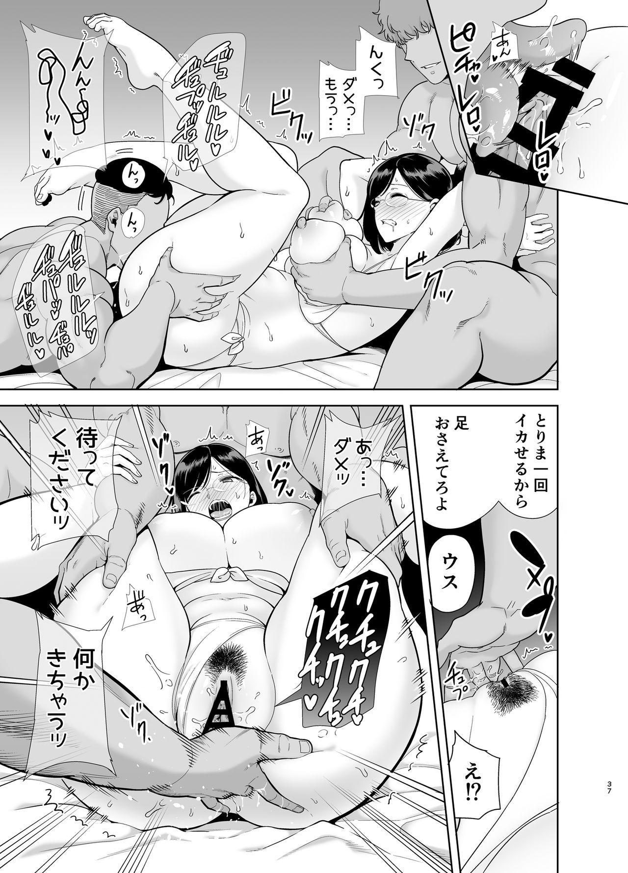 Natsuzuma 35