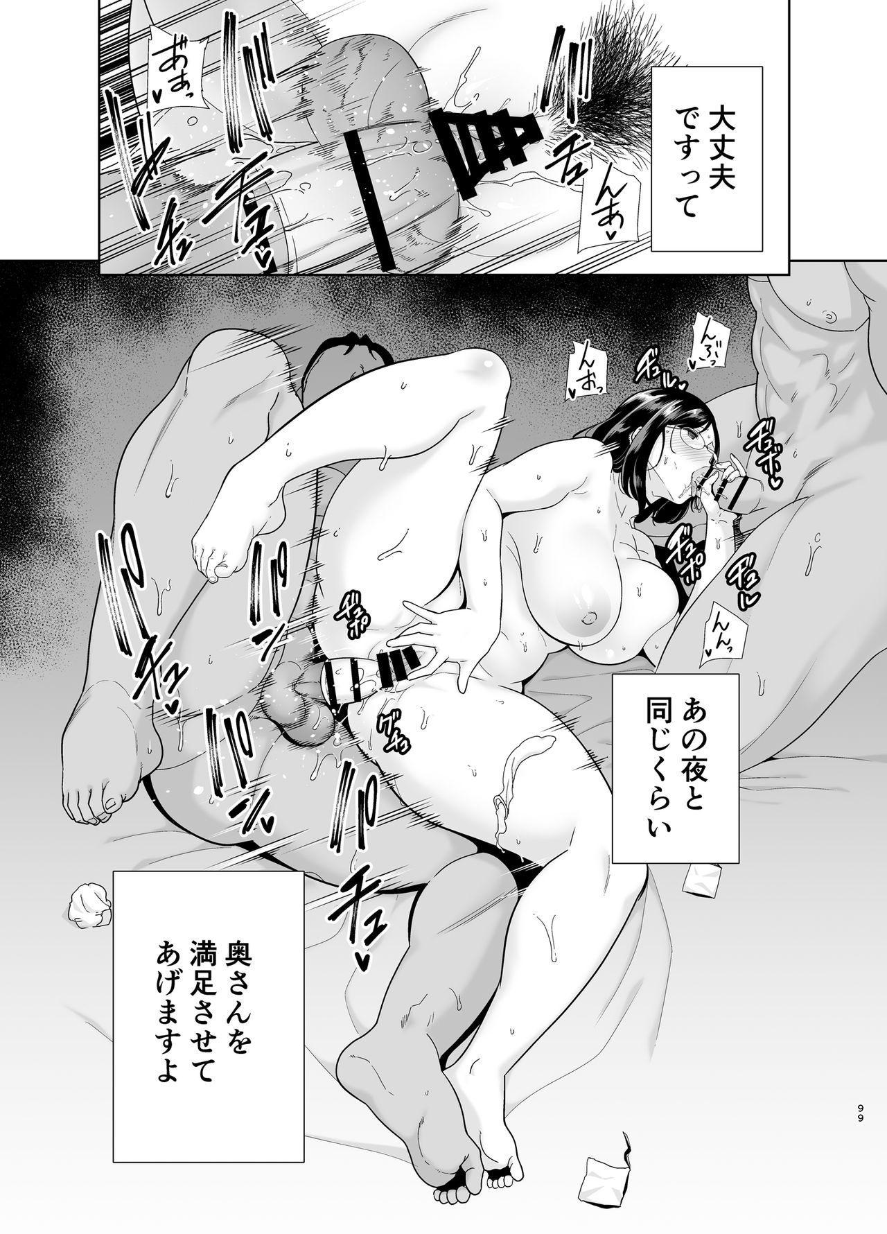 Natsuzuma 96