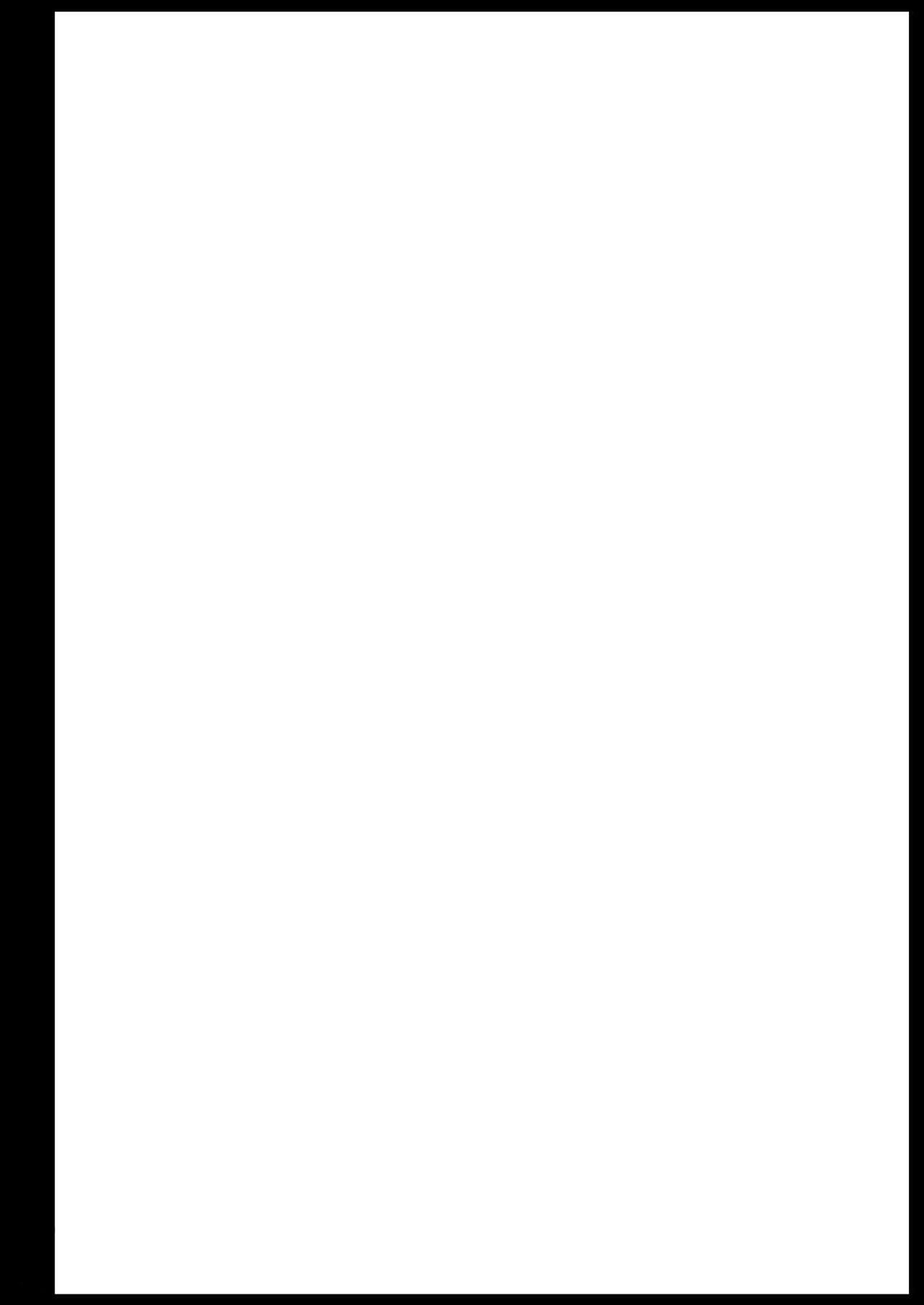 [Eromazun (Ma-kurou)] Kanao Muhyoujou Kan - RAPE OF DEMON SLAYER 3 | Rape of the Emotionless Kanao - Rape of Demon Slayer 3 (Kimetsu no Yaiba) [English] [Keye Necktire] [Digital] 1