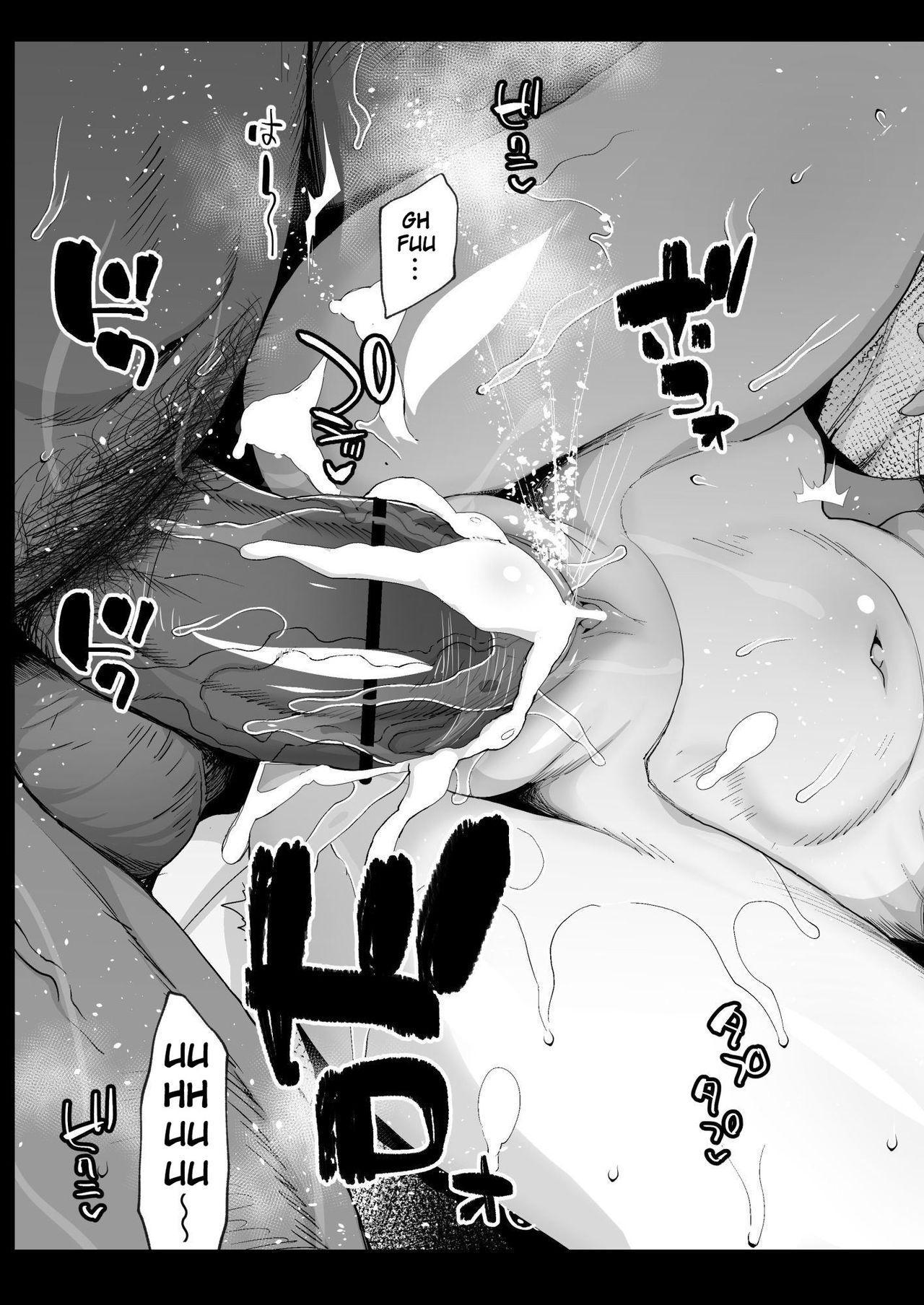 [Eromazun (Ma-kurou)] Kanao Muhyoujou Kan - RAPE OF DEMON SLAYER 3 | Rape of the Emotionless Kanao - Rape of Demon Slayer 3 (Kimetsu no Yaiba) [English] [Keye Necktire] [Digital] 26