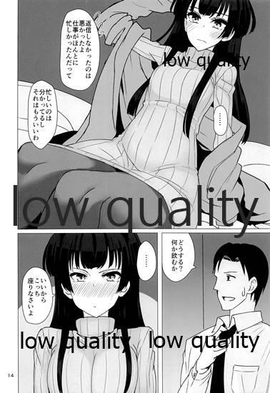 Fuyuko ni Sukebe na Jidori o Okutte Kure to Tanomu Hon 12
