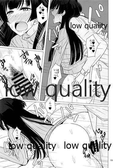 Fuyuko ni Sukebe na Jidori o Okutte Kure to Tanomu Hon 17