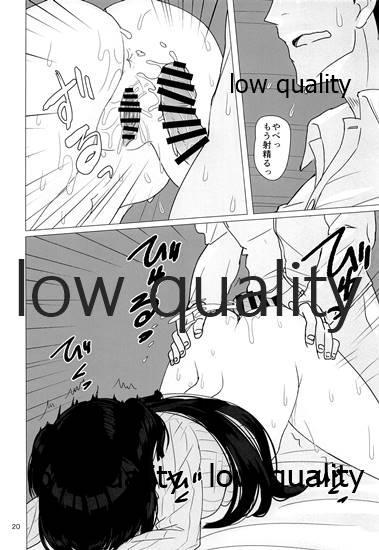Fuyuko ni Sukebe na Jidori o Okutte Kure to Tanomu Hon 18