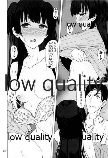 Fuyuko ni Sukebe na Jidori o Okutte Kure to Tanomu Hon 20