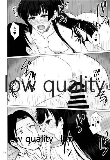 Fuyuko ni Sukebe na Jidori o Okutte Kure to Tanomu Hon 22