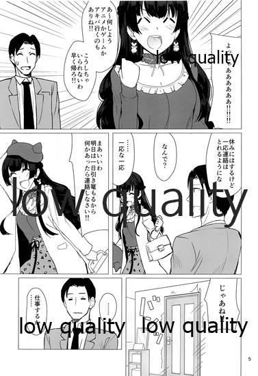Fuyuko ni Sukebe na Jidori o Okutte Kure to Tanomu Hon 3