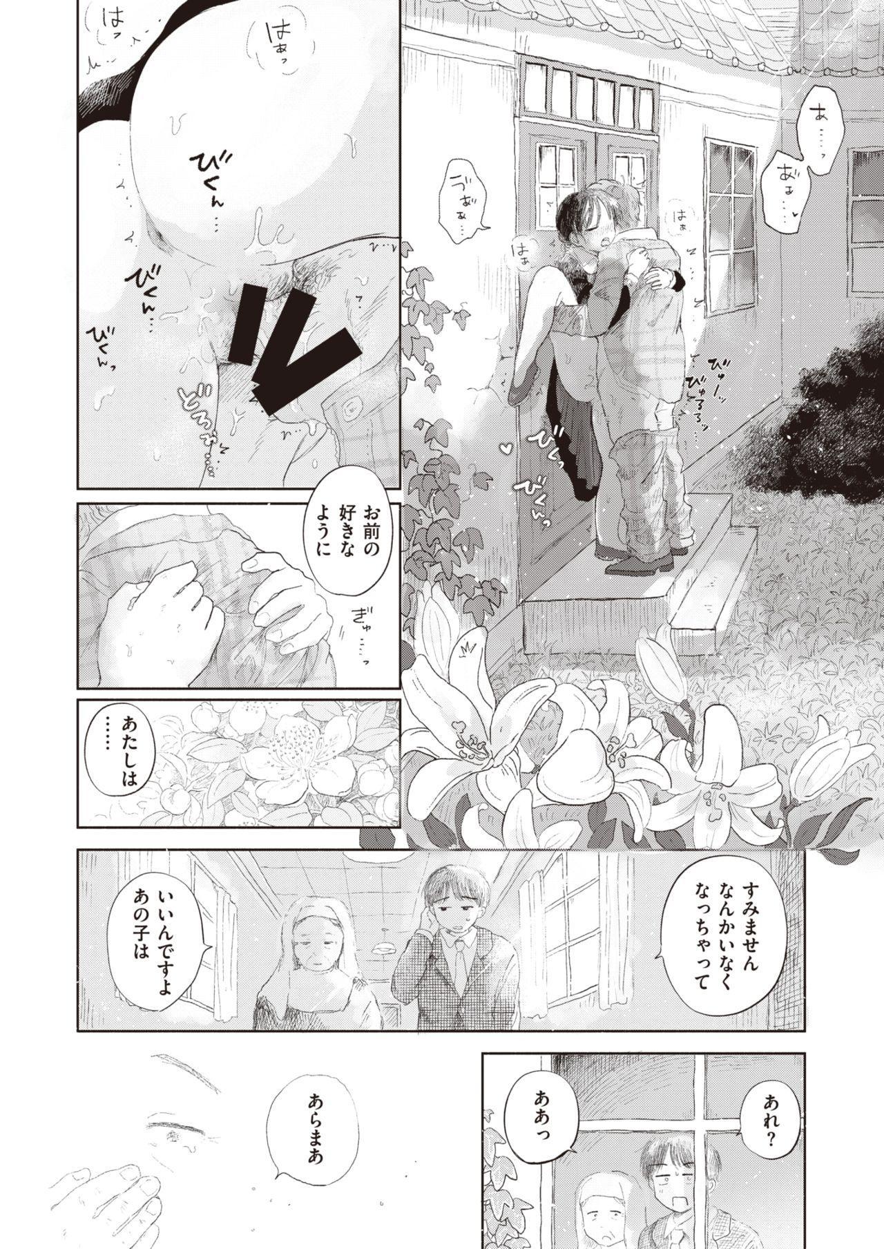 COMIC Kairakuten 2021-01 167