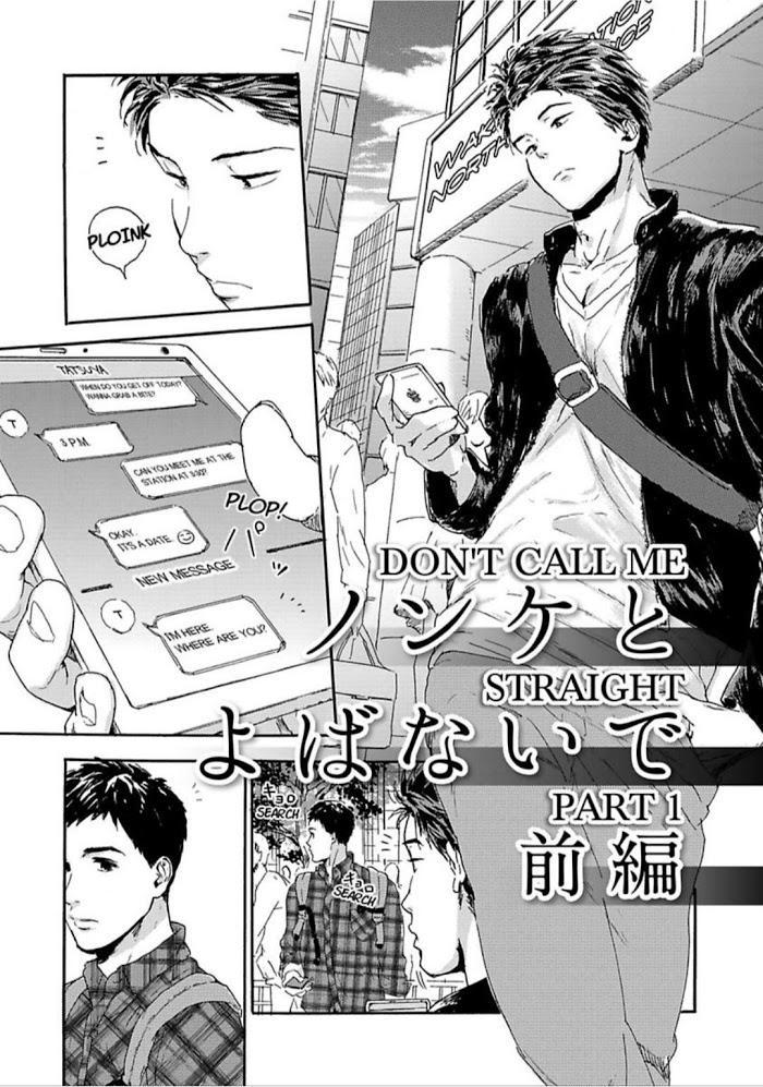 Nonke To Yobanaide Zenpen | Don't Call Me Straight 0