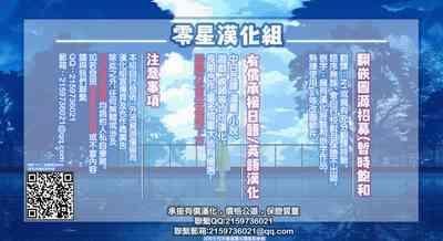 Paisen wa Tanetsuke Oji-san Nanka ni Makenai 4
