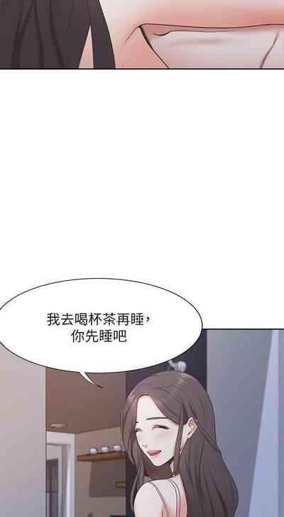【周五连载】渴望:爱火难耐(作者:Appeal&格子17) 第1~20话 5