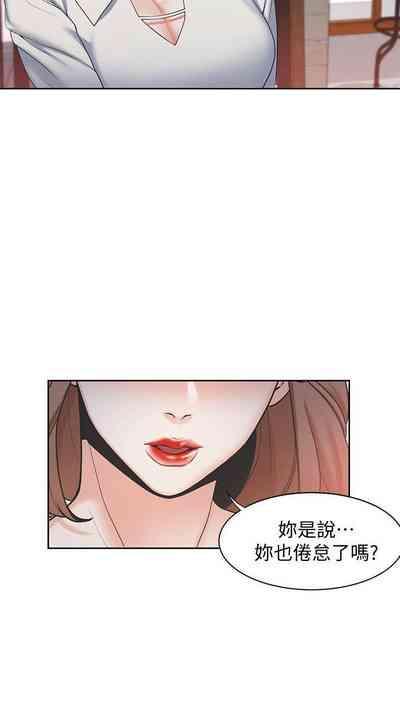 【周五连载】渴望:爱火难耐(作者:Appeal&格子17) 第1~20话 6