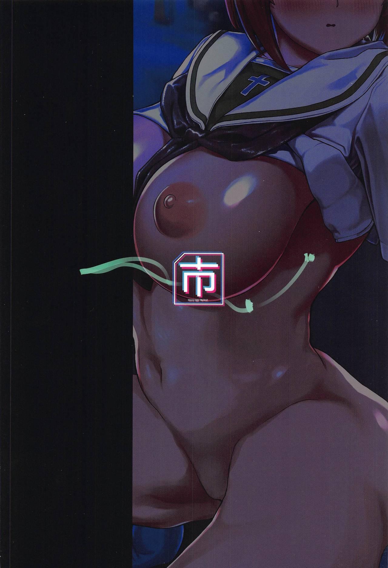 Kibun Ten Kan 29
