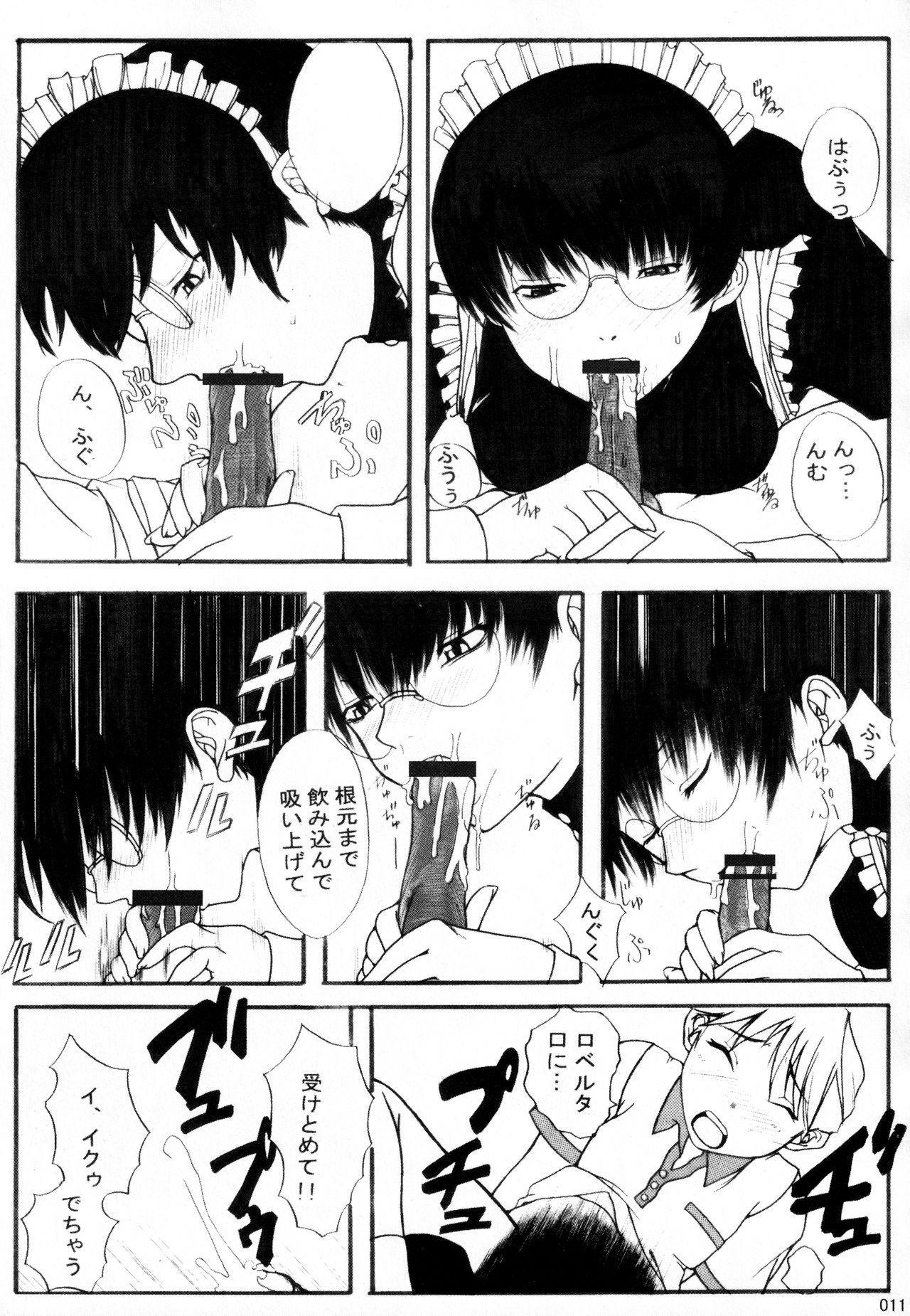 Otona no Kandume Vol.001 9