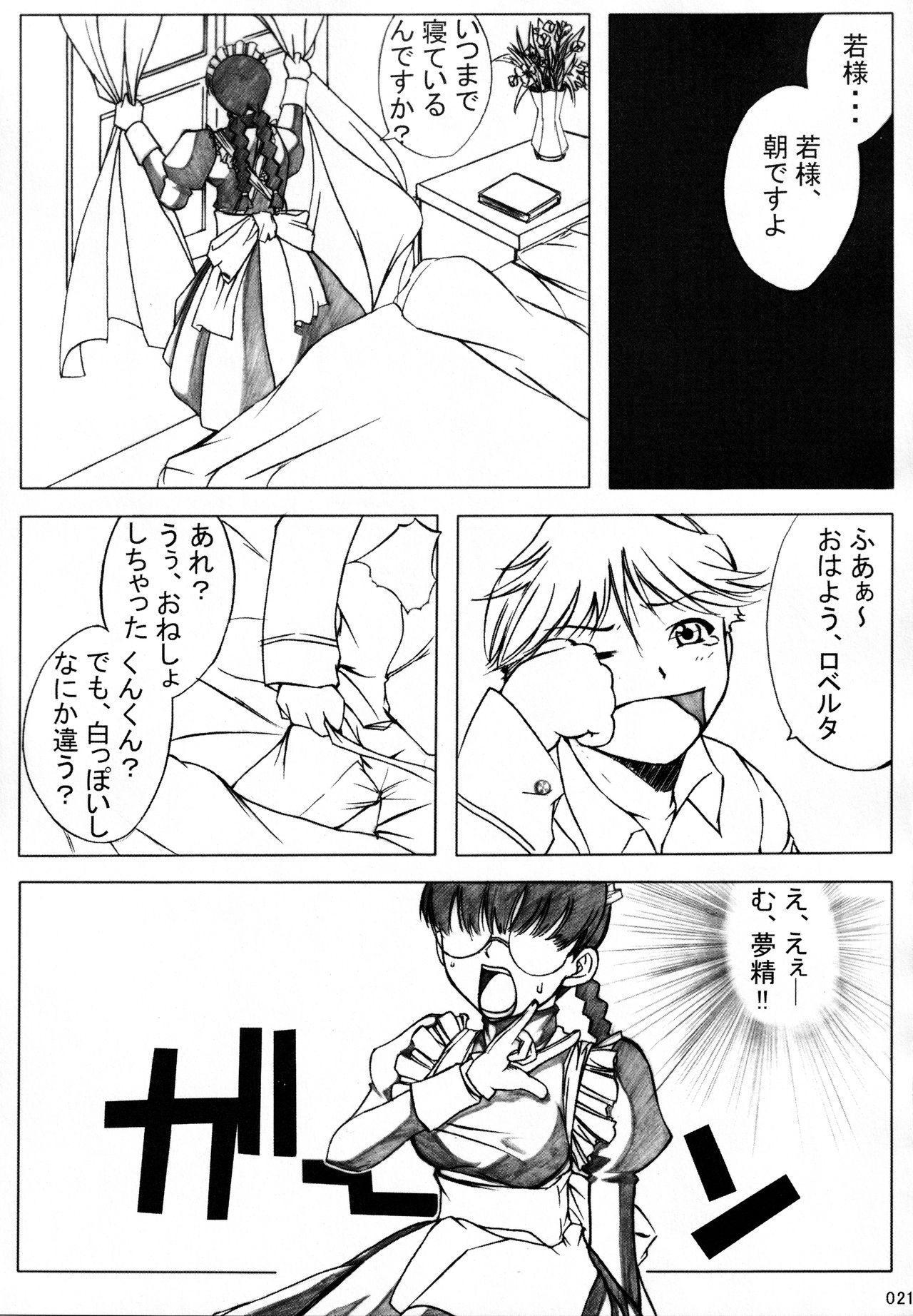 Otona no Kandume Vol.001 19