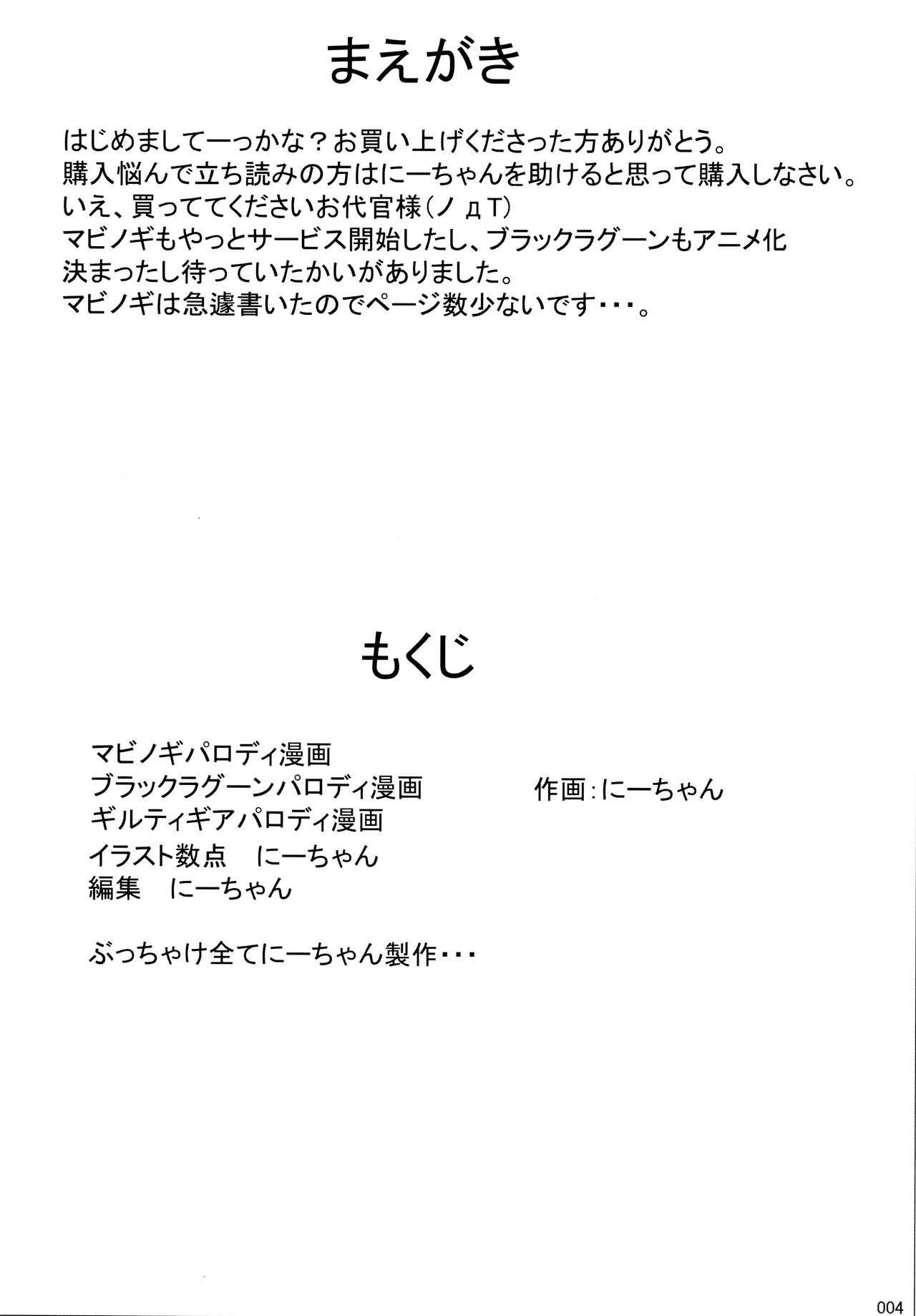 Otona no Kandume Vol.001 2