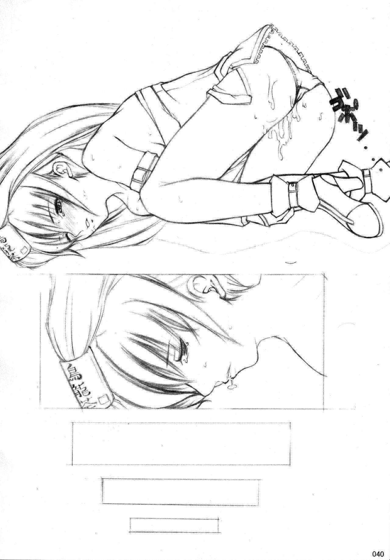 Otona no Kandume Vol.001 38