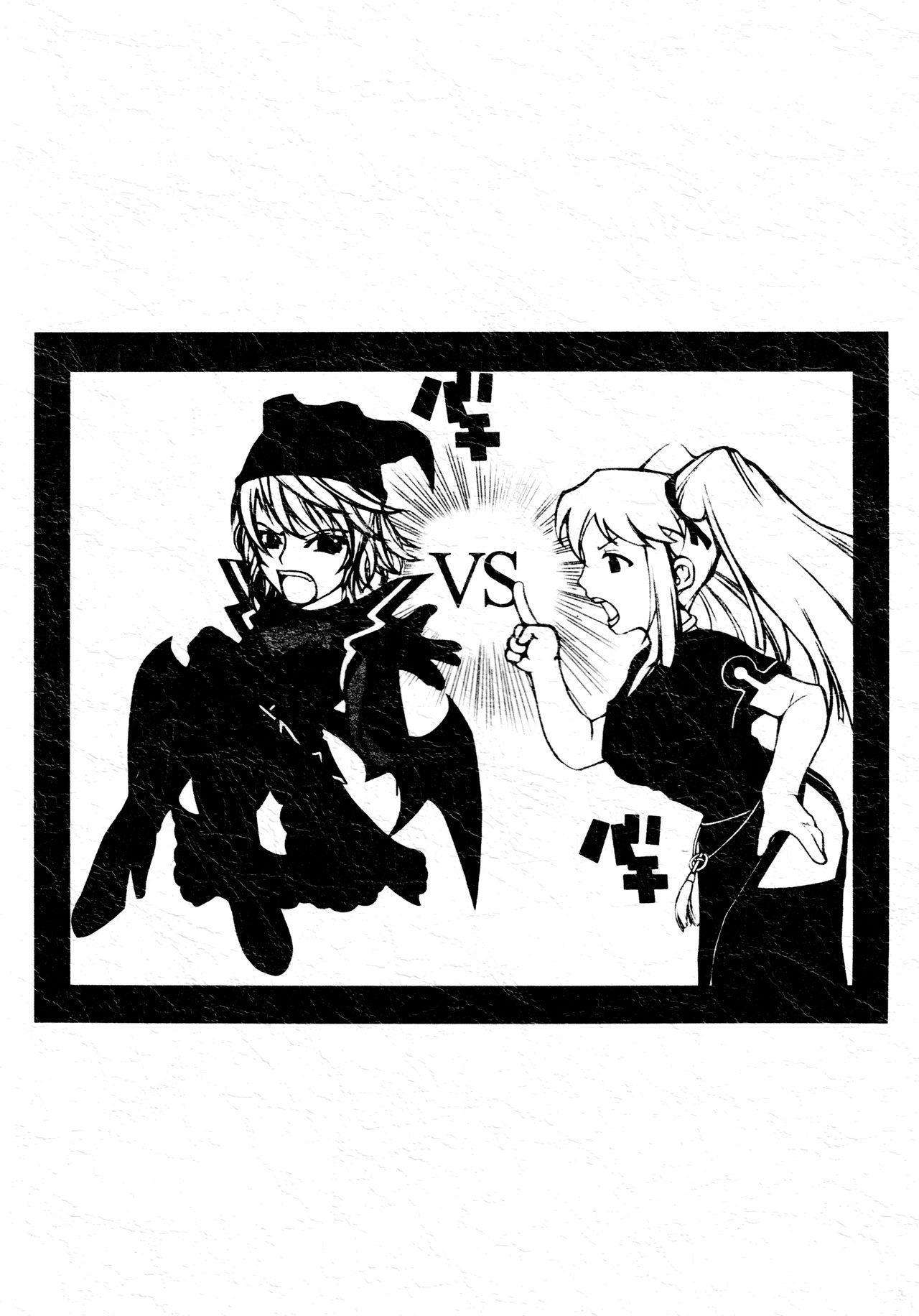 Otona no Kandume Vol.001 45
