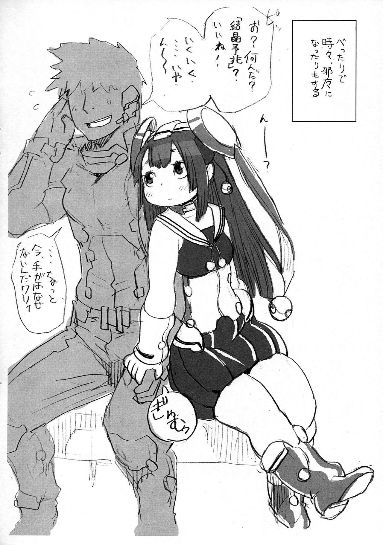 Kurakura 11