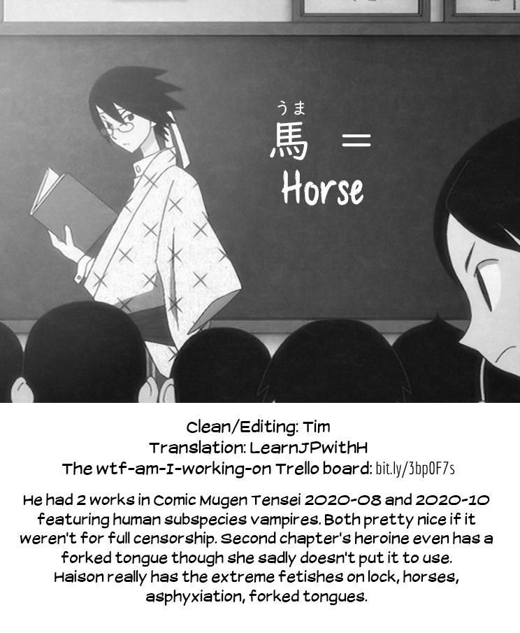 [ANIMAL SERVICE (haison)] Sanzou-chan to Uma 4 | Sanzang-chan with the Horse 4 (Fate/Grand Order) [English] [Learn JP with H + Tim] [Digital] 21