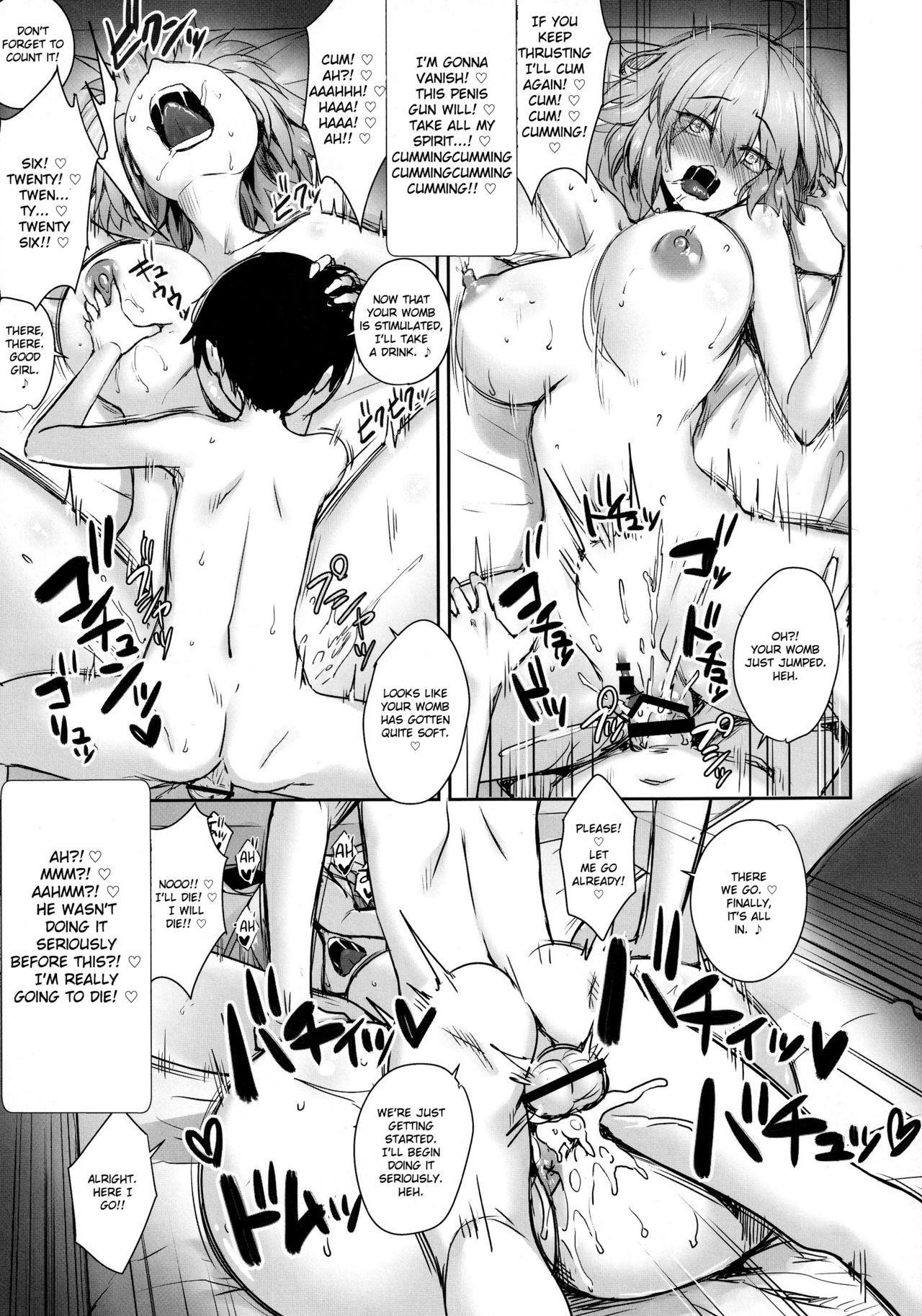 (C97) [Yakiniku Tabetai (Derauea)] Jeanne Alter (32) no Shikyuu Haiboku ~Musuko no Tomodachi ni Tanetsuke o Kongan suru Hitozuma Servant~ (Fate/Grand Order) [English] [Incomplete] 17