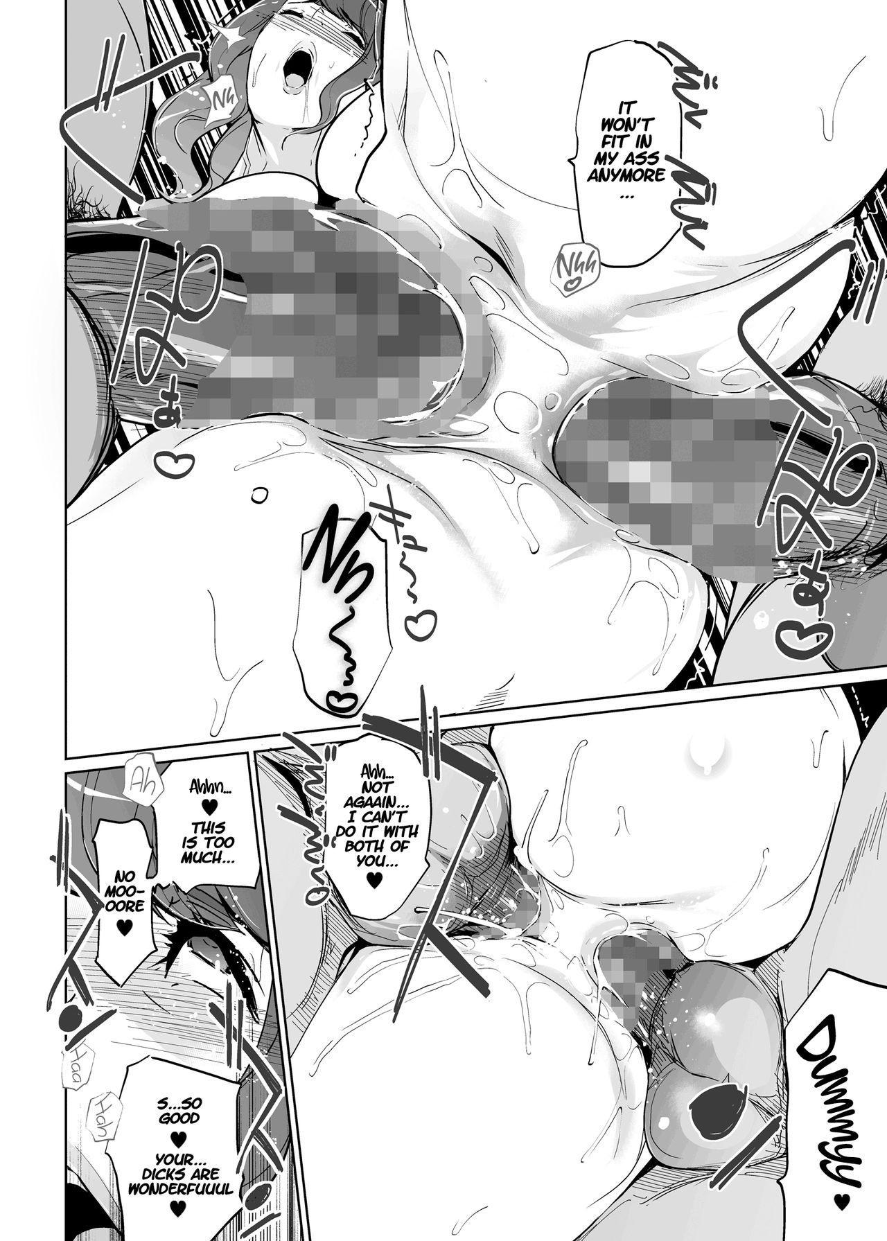 NTR THE MIDNIGHT POOL Kanketsuhen 22