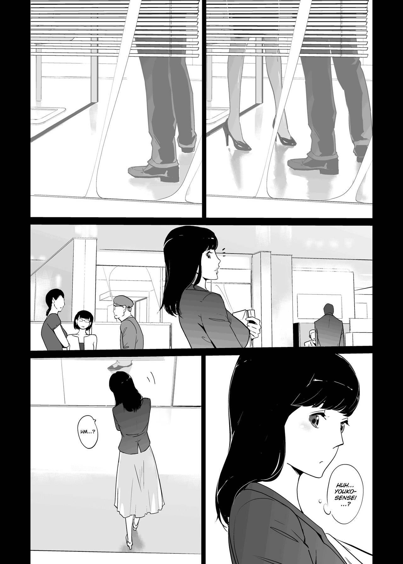 NTR THE MIDNIGHT POOL Kanketsuhen 52