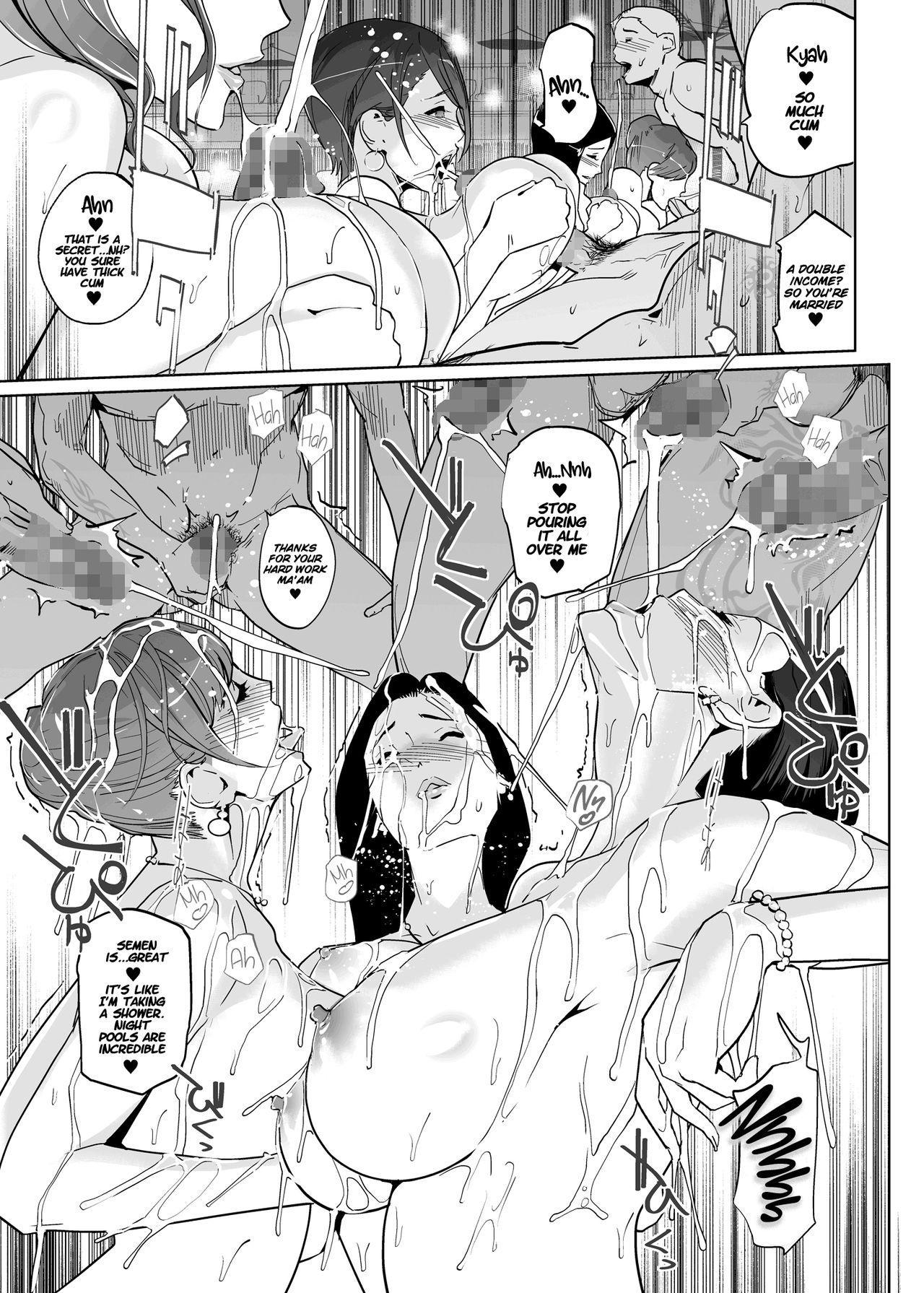 NTR THE MIDNIGHT POOL Kanketsuhen 5