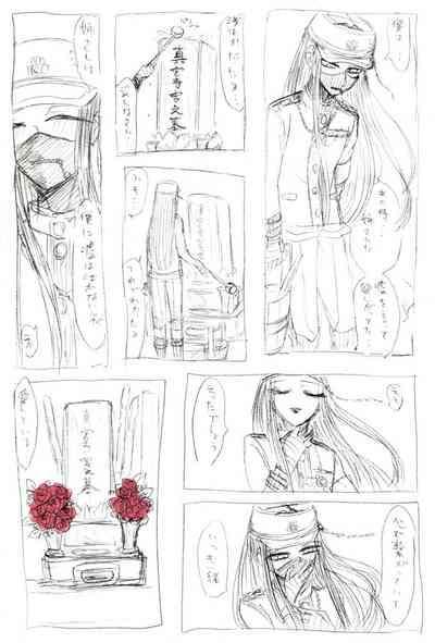 Korekiyo to Seizen ane no Eromanga wa 9