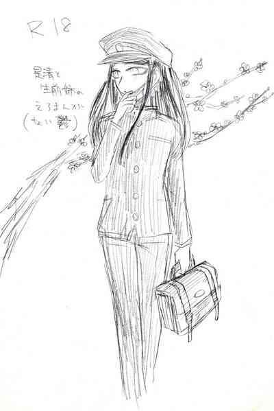 Korekiyo to Seizen ane no Eromanga wa 0