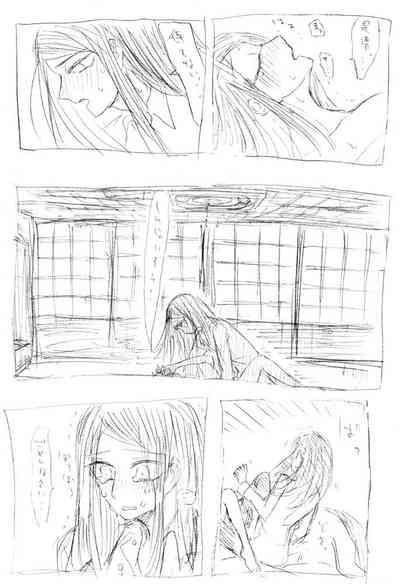 Korekiyo to Seizen ane no Eromanga wa 6
