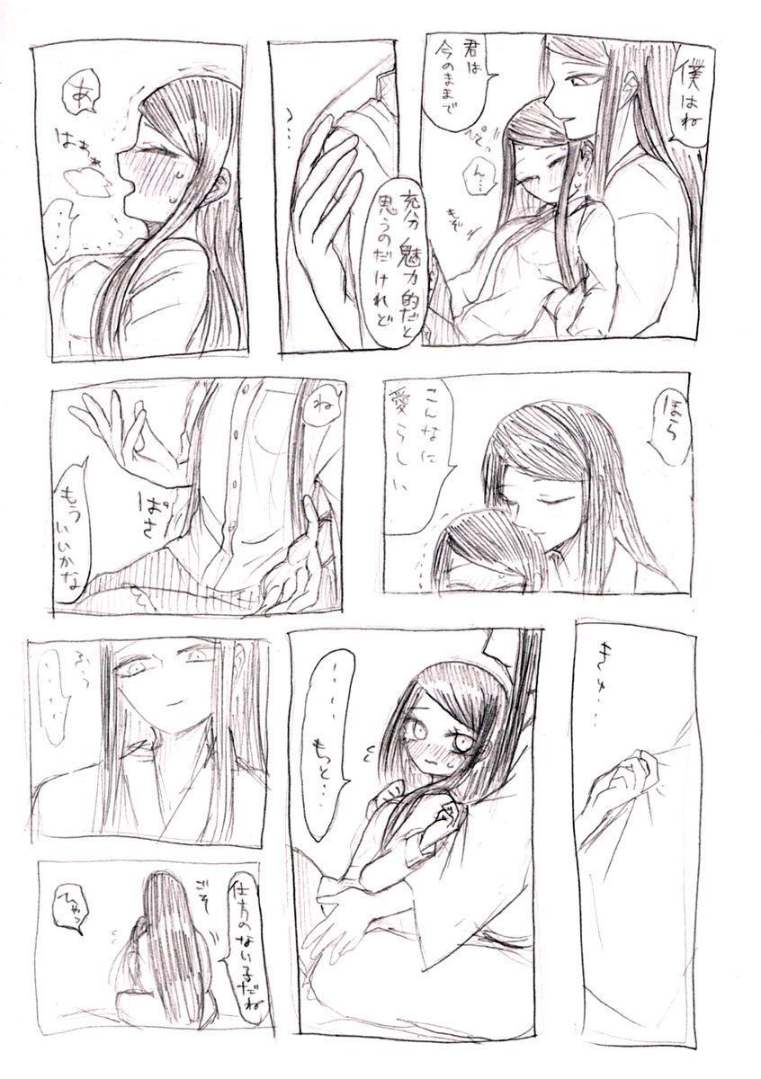 Rori Sei to Nii-san 3