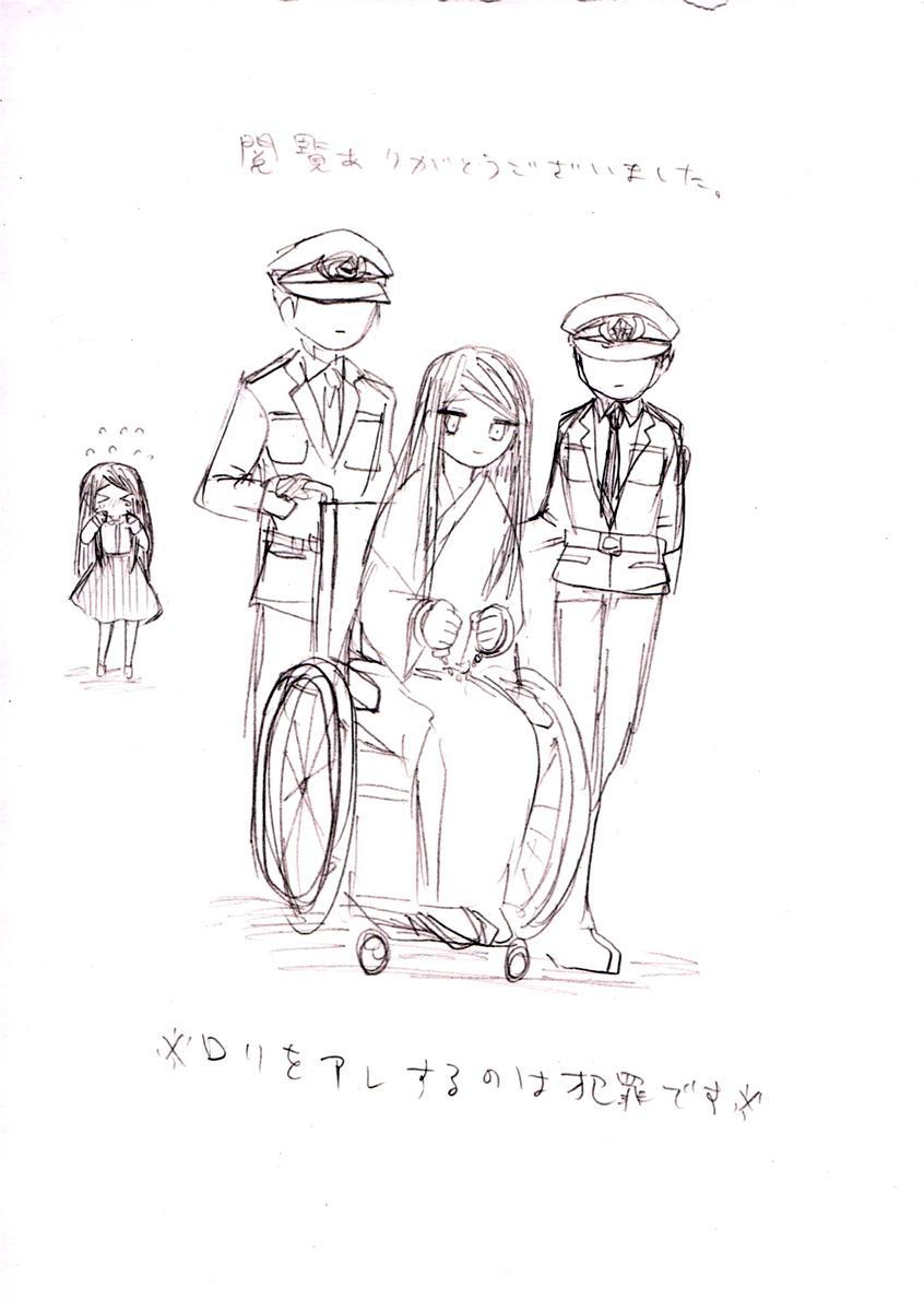 Rori Sei to Nii-san 8