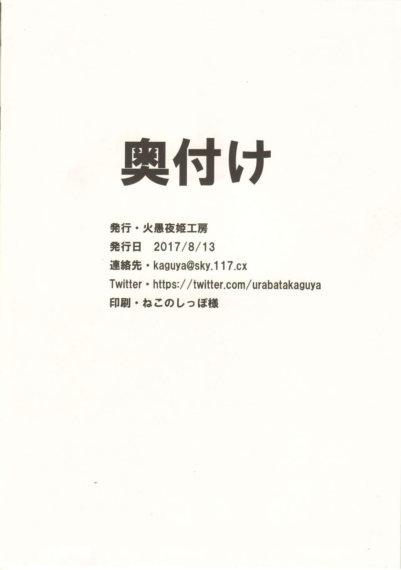 Chotto dake Futana Live! 9