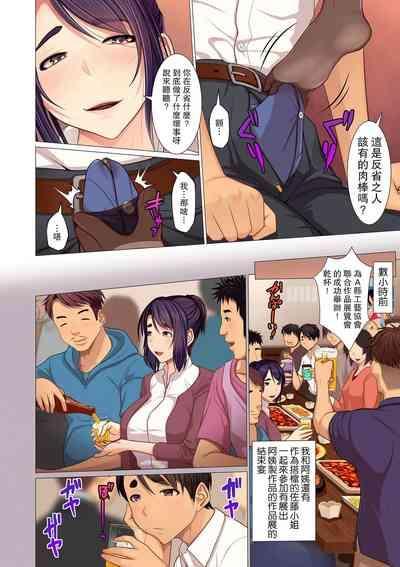 Oba-chan no waki to ashi to etc... 1