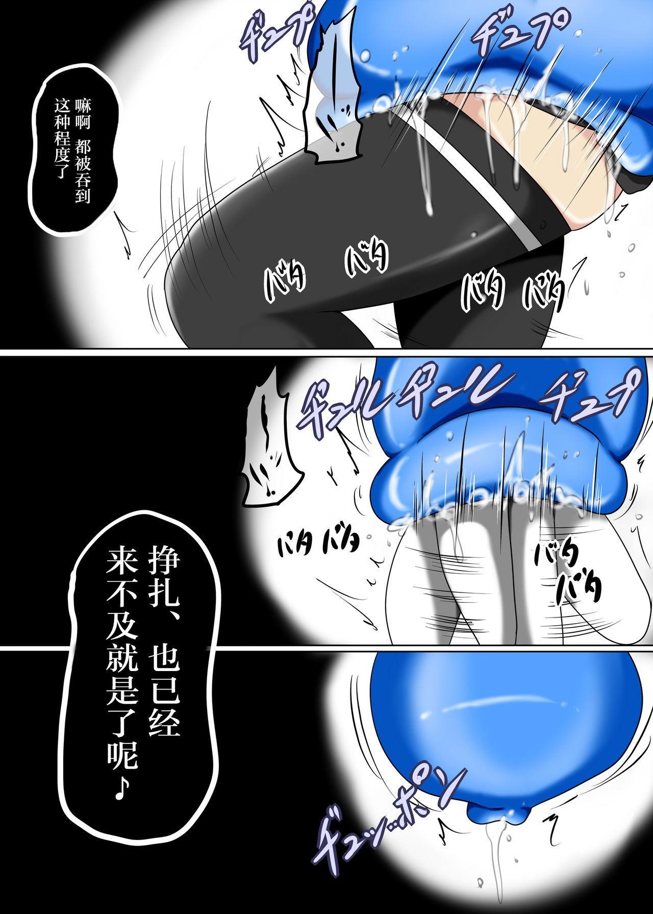 Senkan Re-kyuu no Kindaika Kaishuu 11