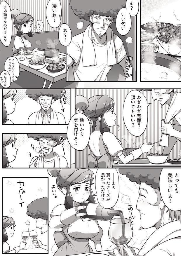 タメキチとヨシコシがご飯を食べてエッチするだけの漫画 6